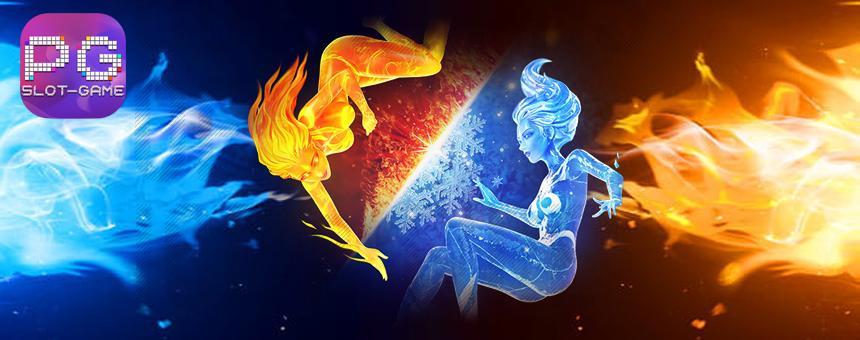 Guardians of Ice & Fire พนันสล็อต